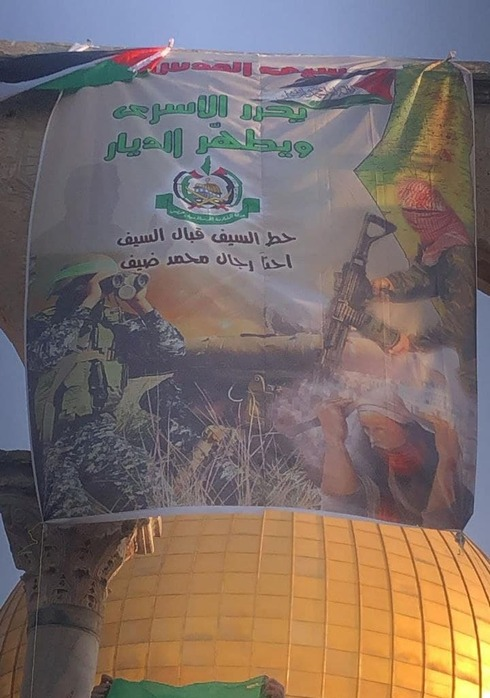 Banner hung outside al-Aqsa Mosque in support of Hamas