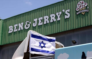 Ben and Jerry's plant in Be'er Tuvia in Israel