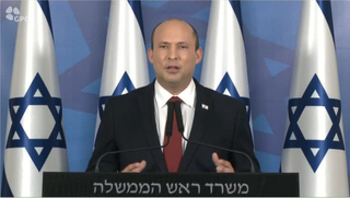 Prime Minister Naftali Bennett appeals to the public during press conference
