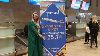 Preperations for the departure of teh first The first direct flight between Israel 🇮🇱 and Morocco 🇲🇦 departing from Ben Gurion Airport to Marrakech Airport