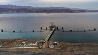 Eilat-Ashkelon Pipeline Company's (EAPC) oil terminal at Israel's southern Red Sea port city of Eilat