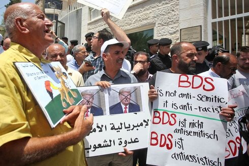 Palestinians protest outside Germany's Representative Office in Ramallah following the Bundestag's 2019 condemnation of the BDS movement as anti-Semitic