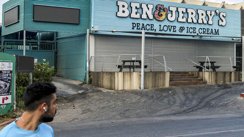 """motorist drives past a closed """"Ben & Jerry's"""" ice-cream shop in the Israeli city of Yavne, about 30 kilometres south of Tel Aviv, on July 23, 2021"""
