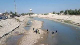 The dried-up Karkheh River in the Khuzestan province in southwest Iran