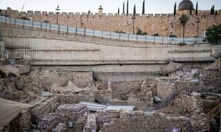 The Givati Parking Lot excavation grounds with the Old City walls in the background
