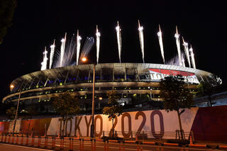 The Tokyo Olympic Games closing ceremony
