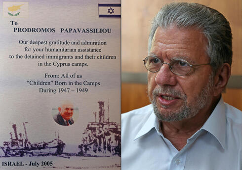 Certificate of honor for Prodromos Papavassiliou who helped Jews incarcerated in British camps in Cyprus after World War II; and the latter's son, Christakis Papavassiliou, the president of the Cyprus-Israel Business Association, speaking about his father during an interview at his company in the Cypriot port city of Limassol on July 26, 2021