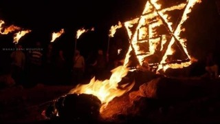 Star of David with swastika set on fire during Palestinian riot near West Bank outpost of Eviatar on Saturday