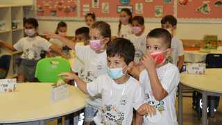 Children in an elementary school in Modiin during the fourth wave of the COVID pandemic