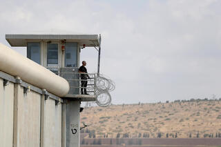 A watchtower at Gilboa Prison in northern Israel