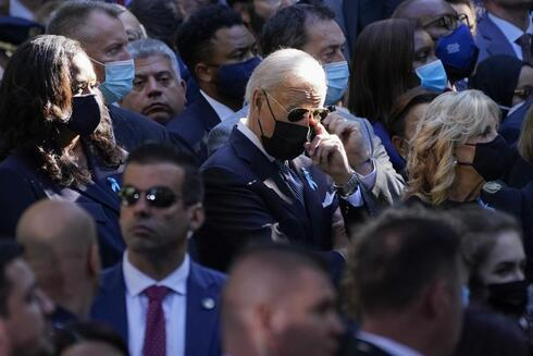 Former first lady Michelle Obama, President Joe Biden and first lady Jill Biden attend a ceremony marking the 20th anniversary of the Sept. 11, 2001, terrorist attacks at the National September 11 Memorial and Museum in New York