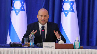 Prime Minister Naftali Bennett speaking at the start of the weekly cabinet meeting on Sunday