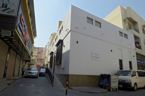 Bahrain's only synagogue, the House of Ten Commandments in the capital Manama