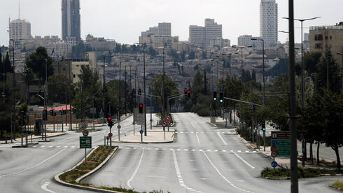 A view of empty blocked roads during the Jewish Holiday of Yom Kippur in Jerusalem, 16 September 2021