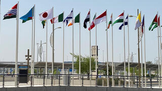 Flags of countries participating in Expo 2020 Dubai