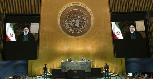s Iranian President Ebrahim Raisi addressing the 76th Session of the UN General Assembly from Tehran