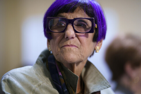 House Appropriations Committee Chair Rosa DeLauro, D-Conn.