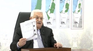 Palestinian President Mahmoud Abbas addressing the UN General Assembly via video link from the West Bank