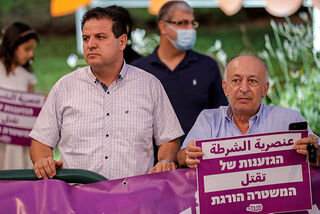 Ayman Odeh, leader of Israel's predominantly Arab Joint List electoral alliance and its constituent Hadash party, at a protest against police's insufficient action