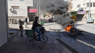 Clashes in the West Bank following deadly raid