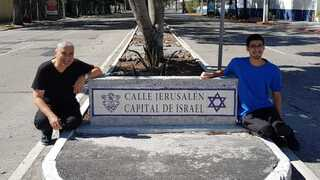 The 27th street in Guatemala to be named after Jerusalem