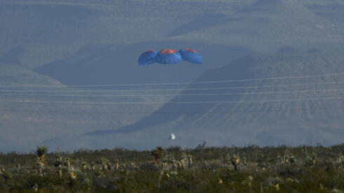 The New Shepard capsule lands on October 13, 2021, from the West Texas region