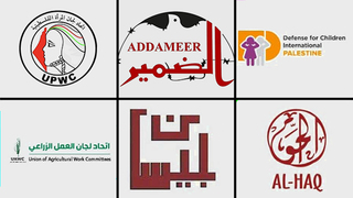 The six NGOs Israel says covertly work with the terror group PFLP