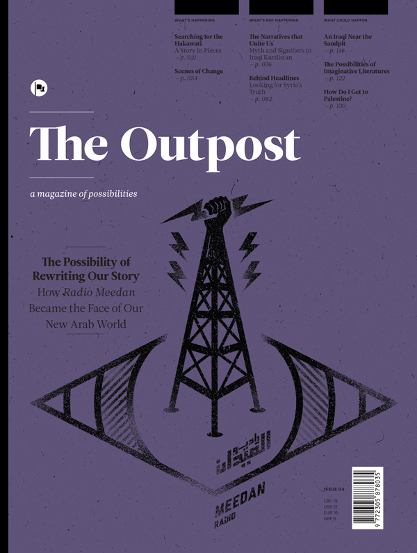 The Outpost_2014